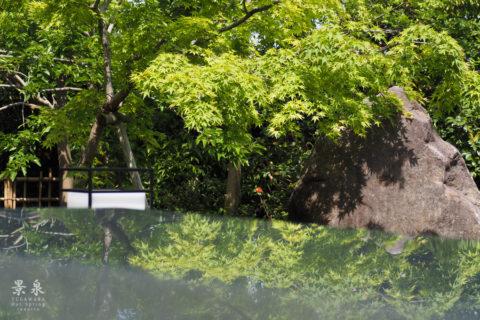 湯河原 露天温泉風呂付新築戸建「景泉」